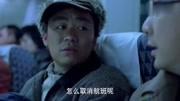 人在囧途:徐峥说自己是90后,王宝强一句神补刀,好尴尬啊!