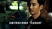 """白夜追兇:劇中最大的""""Boss""""是關宏宇嗎?被帶走的到底是誰?"""