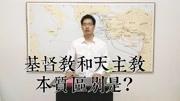 基督教赞美诗歌:荣耀归主名    视频下载自福音影视网