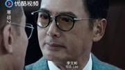 《寒战2》男神影帝齐飚戏