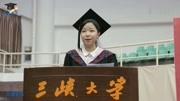 高考志愿填報-繆老師帶你游名校之重慶大學