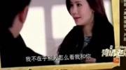 吴秀波妻子及两个儿子近照曝光,前女友吸毒身亡,母亲现住敬老院