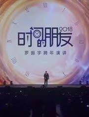 """1月23日,萬科創始人王石在67歲生日當天發表演講,他說自己的""""至暗時刻""""并未是"""