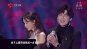 刘宇宁,林志玲江苏卫视2019跨年演唱会合唱歌曲《说散就散》,堪称最强图片