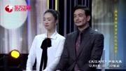 大江大河:雷东宝终于和萍萍结婚了!办酒席热闹非凡,萍萍太幸福了!