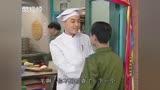 炊事班的故事_ 小胡當班長, 把常務連廚房, 弄成了消毒病房