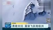 """有船員目睹了神秘""""南極人造人"""",有人說是日本恐怖人造生物"""