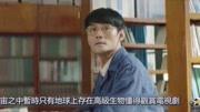大江大河: 楊爍童謠洞房戲太真, 網友喜歡, 收視率一下暴漲起來!