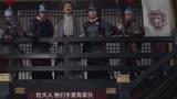 神風刀第13集預告