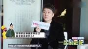 冯绍峰公开秀与赵丽颖的恩爱,一口一个我媳妇儿,格外的甜蜜!