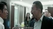 周潤發宣傳《寒戰2》港普笑翻全場