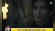 怒晴湘西:古墓危险再升级,鹧鸪哨被尸王吸干阳寿,变成80岁老翁