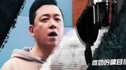 《怒晴湘西》花絮:潘粵明大戰六翅蜈蚣原來是這么拍的!