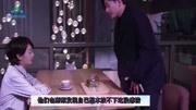 經典電視劇大時代分集劇情介紹第22集