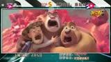 成龍大哥主演的奇幻喜劇《神探蒲松齡》,將在春節期間與影迷見面