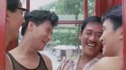 周星馳30年前作品《最佳女婿》(10)電影