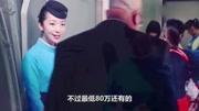 《中國機長》李沁飾英雄機組空乘 大贊原型人物