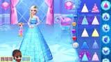 休閑益智的冰雪奇緣艾莎公主換裝游戲自己挑選了一個好看的發型