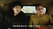 電視劇鋒刃01 黃渤 袁泉 倪大紅