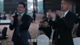 創業時代郭鑫年變身詩人,一番慷慨激昂的演講獲得眾人掌聲!