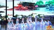 雨打芭蕉-舞蹈教学视频