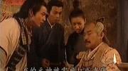 [電視劇《張天師傳奇》主題曲]男子漢之歌