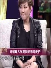 馮紹峰被楊蓉爆料愛撒嬌,他的反應太逗了,竟說把老師吸引了