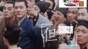 《知否》春節檔播出時間出爐,湖南衛視良心發現?網友:簡直太過癮!
