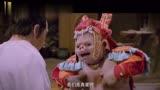 《神探蒲松齡》合家歡版宣傳片