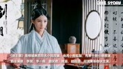 云南山歌【花心婆娘爱帅哥】20191月