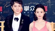 馮紹峰為什么放棄談了幾年的倪妮,而選擇趙麗穎?