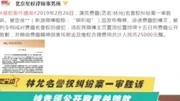 张艺兴名誉维权案胜诉,考虑被告经济情况,不要求赔偿金
