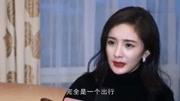 楊冪新電影殺青后立刻返港探望小糯米,駝背明顯十分憔悴!