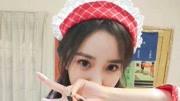 杨幂扎双马尾穿女仆装录制新综艺 造型甜美少女感十足