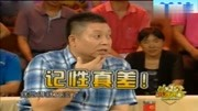 李宗盛60歲被曝再婚,卻被網友嘲諷為老不尊,我就想問憑什么?
