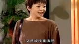 家有兒女:劉星真生病,劉梅還不信,不料劉星學校真暈倒了!