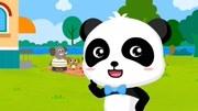 儿童动画,坐着公交车去动物园看老虎、狮子、大象、河马和长颈鹿
