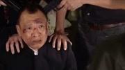 《使徒行者2》大結局沒想到正真的黑警竟是他!