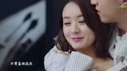 趙麗穎金瀚主演的影視劇《你和我的傾城時光》插曲《著迷》
