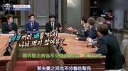 韓國節目:出道已16年的中國歌手上韓國綜藝,全場嘉賓沸騰