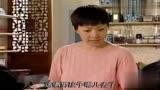 家有兒女:劉星小雨模仿女生!也太好笑了吧