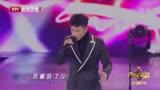 聲音的抉擇:王北車演唱Eason國語歌《謝謝儂》曾獲最受歡迎歌曲