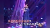 愛的思念 -央金蘭澤 2018天籟之音中國藏歌會