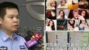 深圳:街头劫案牵出缅甸威尼斯网络赌博诈骗集团 涉案金额达800万