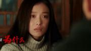 1分鐘看完最新電影《雪暴》,張震倪妮極寒天氣上演CP