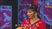 东北二人转正戏《阴魂阵》赵晓波 王晓东演唱