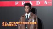 杜江否认程潇:造谣要负法律责任!霍思燕怒怼:造谣死全家