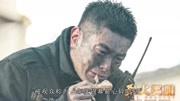 烈火英雄:杨紫在大火中哭着奔跑这段,看哭无数观众,太揪心了