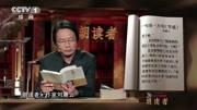 朗讀者:作家劉震云朗讀《一句頂一萬句》,什么是有朋自遠方來