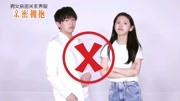 【《友情以上》主題曲MV發布 愛就要大聲...